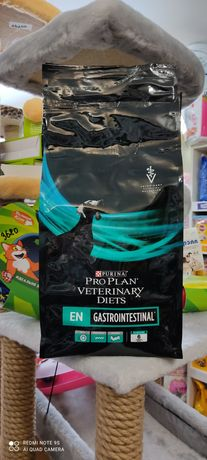 Ветеринарные корма для собак