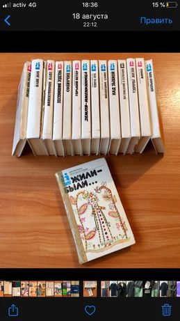 Книги серия книга серия книг рассказы