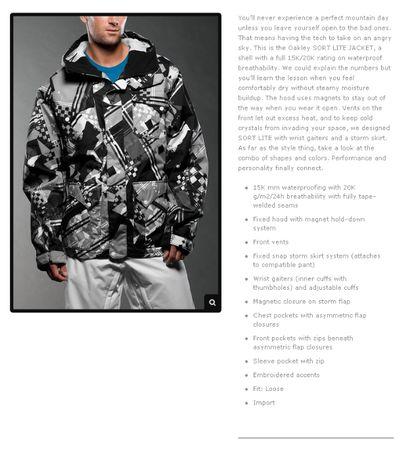 Jachetă Oakley - 20.000K