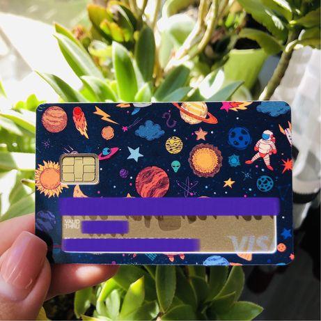 Наклейки на банковские карты