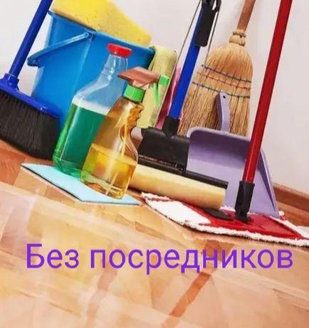 Уборка квартир.Уй жинаймыз