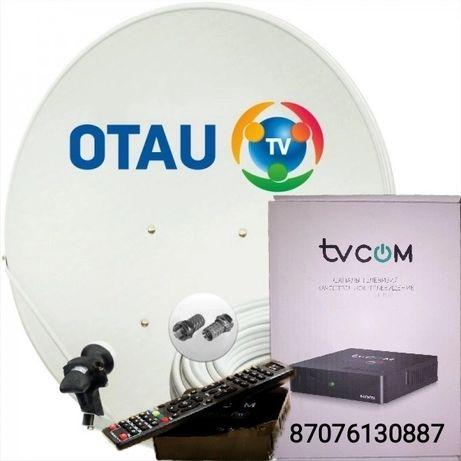 Otau TV Alma TV tv.com