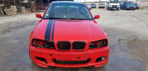 БМВ е46 320д 136к.с на части / BMW e46 320d 136hp na chasti