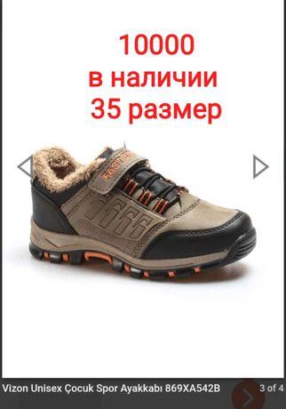 Детский ботинка Faststep