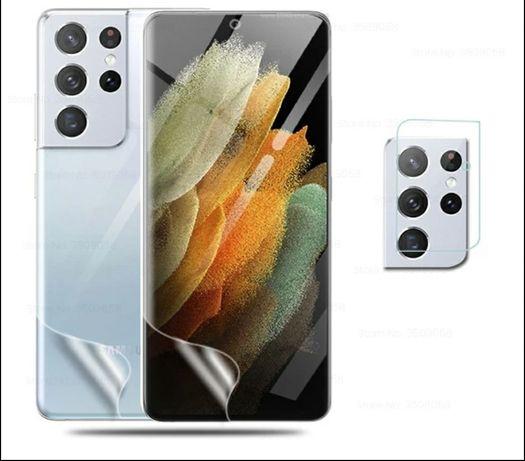 5D Hydrogel протектор за Samsung Galaxy S21 / S21+ / Ultra/ не стъклен