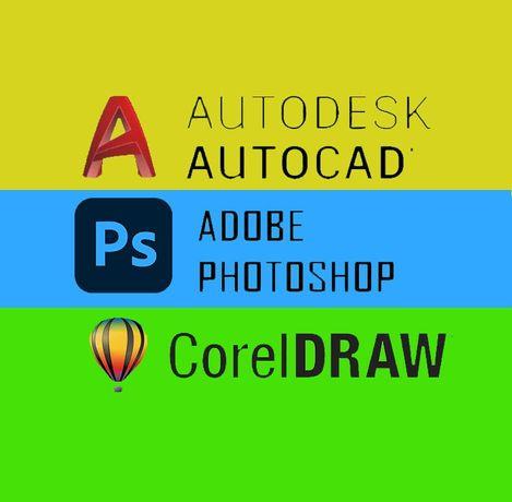 Установка Windows, программист, AutoCad, Photoshop, Corel, антивирус