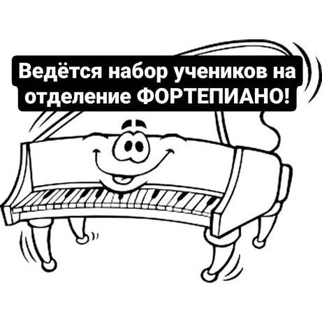 Обучение игре на фортепиано!