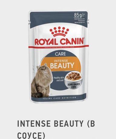 Продам влажный корм для кошек Роял Канин(Royal Canin)!