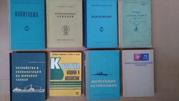 Технически книги 2