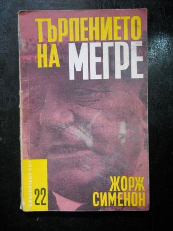 """книги - библиотека """"Лъч"""""""