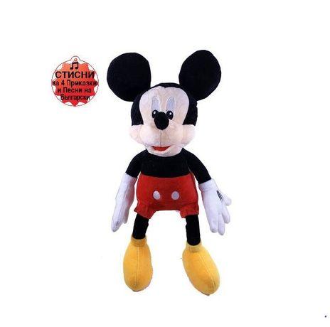 Плюшена играчка Мики Маус -с приказки и песни, музикален или обикновен