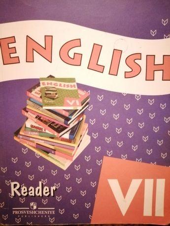 книги английского языка для чтения