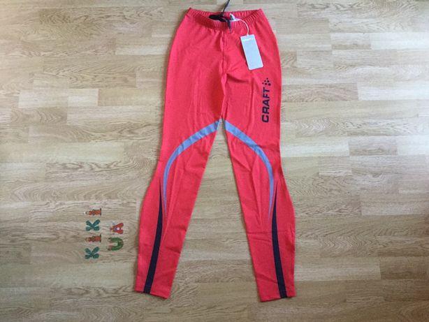 Pantaloni tehnici Ski thermo,impermeabil Craft noi