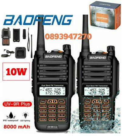 Радиостанция Baofeng UV-9R Радиостанции