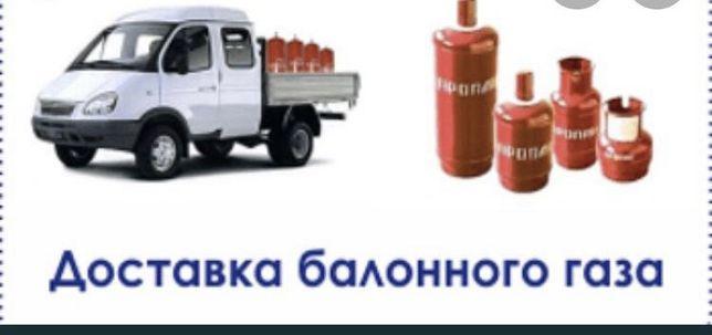 Газ продам  дешево