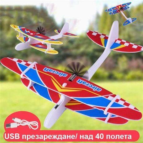 Самолет с USB зареждане над 40 полета