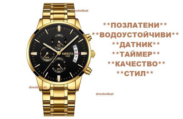 ПОЗЛАТЕНИ водоустойчиви часовници NIBOSI с датник и таймер