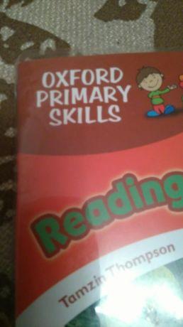 Учебник на Оксфорд за 6 клас