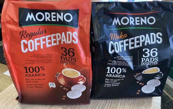 Кафе дози ( чалди)100% арабика капсули, хартиени дози