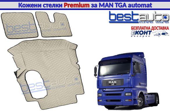 Кожени стелки PREMIUM за камион за МАН ТГА / MAN TGA автоматични скоро
