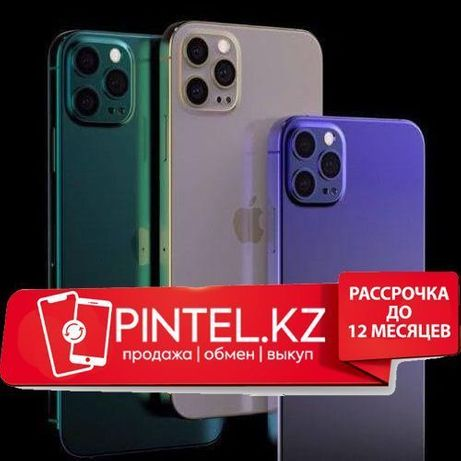 Apple iPhone 12 Pro Max. Айфон 12 Про Макс 128 гб. Алматы.{01}