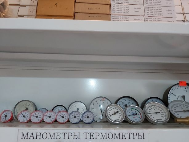 Манометры и термометры в ассортименте! ГАРАНТИЯ!