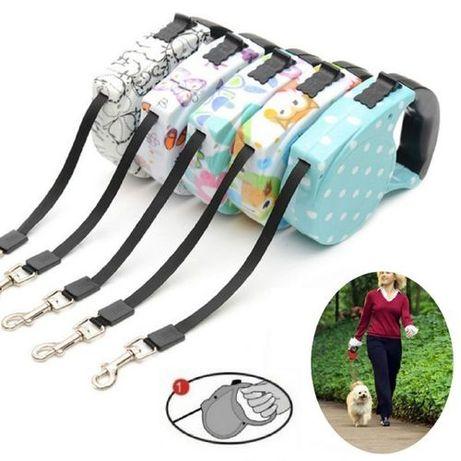 Автоматичен повод с дълга каишка за разходка на куче до 15 кг