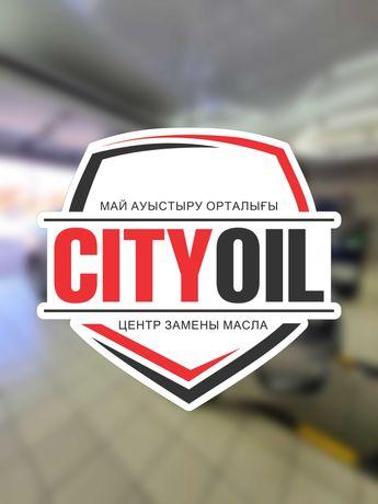 Сеть пунктов замены масла в узлах и агрегатах CITYOIL
