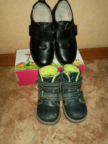 Детский обувь осенный ботинкелер