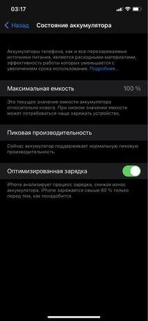 iPhone XR 128 GB Black новый!