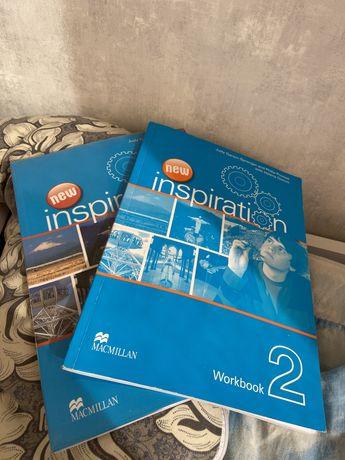 """Книга для изучения английского языка «insperation"""""""