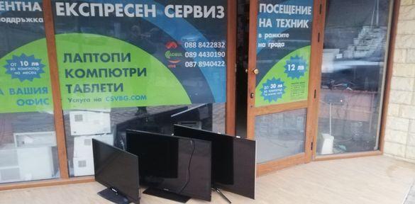 Ремонт на телевизори Стара Загора - Експресен сервиз