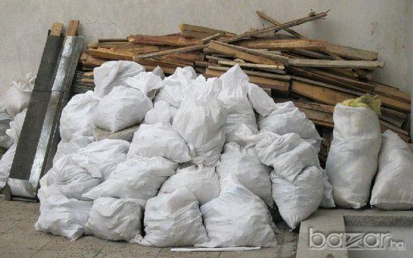 Извозване изхвърляне строителни отпадъци мазета тавани чистене боклук