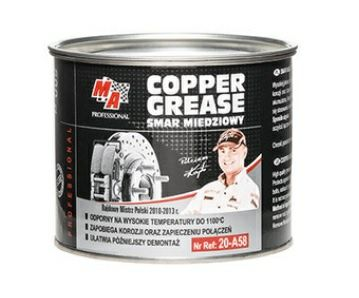 Cooper Grease 500 гр. - Медна Грес