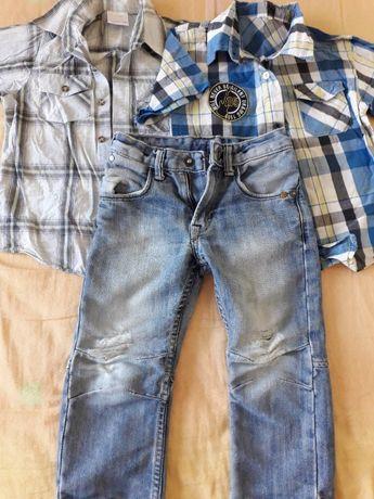 Ризи и дънки лот
