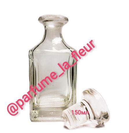 Графины для парфюма духов, графины для наливной парфюмерии для масел,