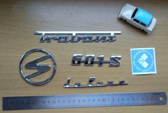 Премиум 3D Trabant емблема + надписи ABS хром логотип DDR GDR ГДР