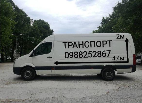 Транспорт превоз транспортни услуги Варна страната и чужбина