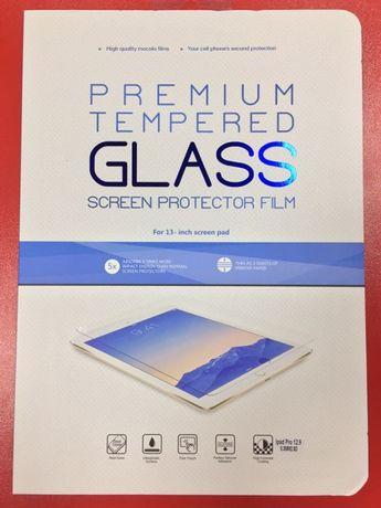 Стъклен протектор за всички серии IPad Air, IPad Mini, IPad Pro, IPad
