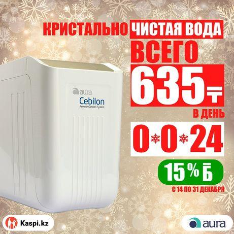 Фильтр для кристально чистой воды