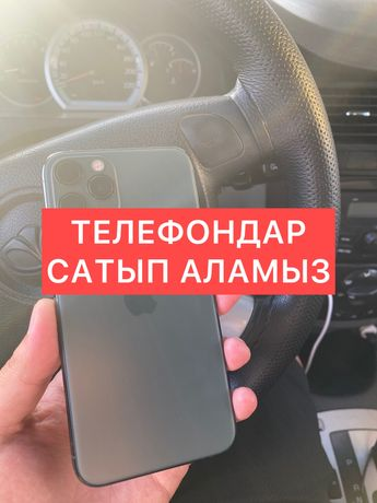 iphone x, xs, 11, 11 pro, 12 pro