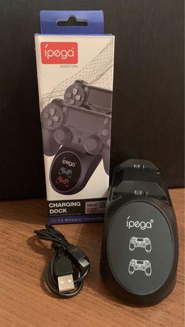 Зарядная станция для двух джойстиков PS4, Ipega dual charger PS4