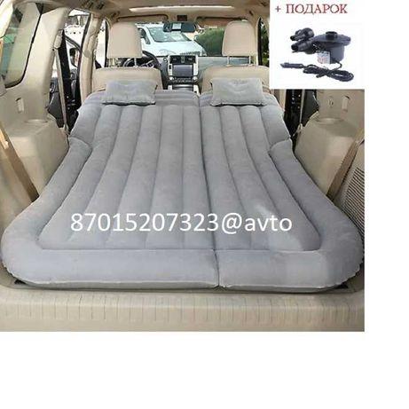 Надувной Матрас автомобильный в багажник, автоматрас с насосом