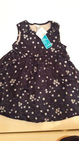 Детска рокля Lc waikiki