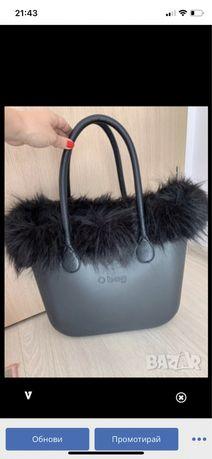 Чанта Obag