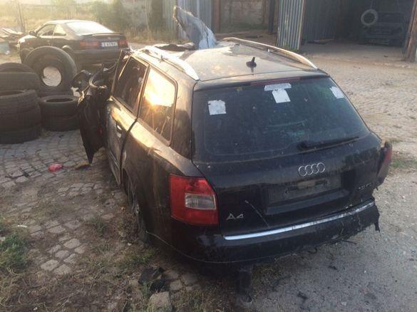 Audi A4 1.9 131к.с на части