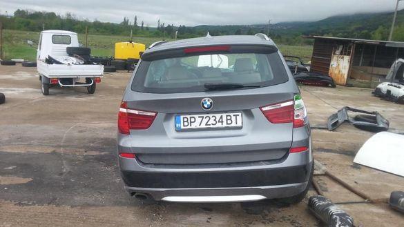 BMW Х3...2.0 Disel.БМВ X3...2.0 Дизел...2013 Година...На Части...