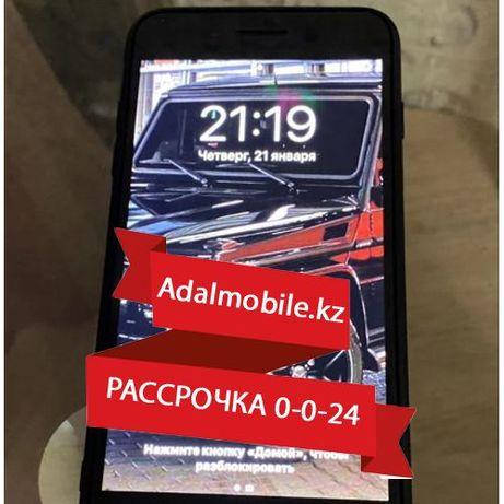 Apple Iphone 7 Plus. Айфон 7 Плюс. 32гб. Рассрочка!