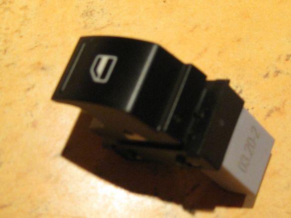 Бутон /копче/ за ел.стъкло Volkswagen, Audi, Seat, Skoda
