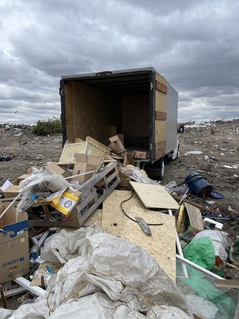 Вывоз мусора на полигон отходов недорого